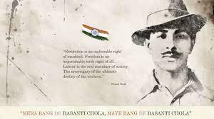 mera rang de basanti chola bhagat singh quote mobile  mera rang de basanti chola bhagat singh quote