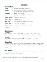 Sample Profile Statement For Resume Delectable Examples Resume Personal Profile Cv Undergraduate Of Statements For