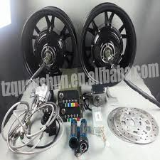Electric car motor kit Electric Atv Conversion China Dual 205 1kw Electric Car Hub Motor Kits 2kw Rear Axle For Sale Cqmotorcom Insurersguidecom Dual 205 1kw Electric Car Hub Motor Kits 2kw Global Sources