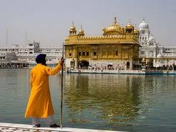 essay on golden temple amritsar  essay on golden temple amritsar