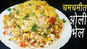 चमचम त ओल भ ळ oli bhel recipe how to make bhel bhel puri recipe madhurasrecipe madhurasrecipe marathi
