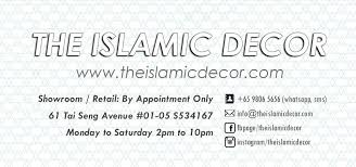 Small Picture The Islamic Decor by inked industries Home Facebook