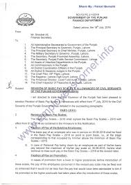 Notification Of Revised Pay Scale 2016 Govt Of Punjab 10