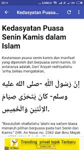 Meskipun puasa ramadhan menjadi puasa yang wajib untuk dilakukan, akan tetapi hikmah puasa sunnah seperti puasa senin kamis, puasa mutih 3. Niat Puasa Senin Kamis For Android Apk Download