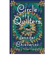 9780739466728: Circle of Quilters (Elm Creek Quilts Series #9 ... & 9780739466728: Circle of Quilters (Elm Creek Quilts Series #9) Adamdwight.com