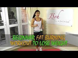 beginner fat burning workout to lose