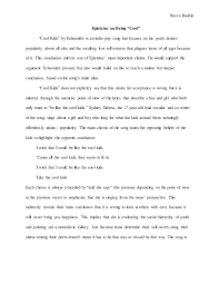 essays on being cool what is cool essay 1358 words bartleby