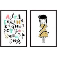 Картины, <b>постеры</b>, гобелены, панно Дом Корлеоне — купить на ...