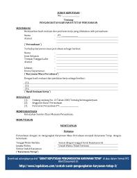 Contoh surat keterangan kerja untuk kpr; Contoh Surat Sk Pegawai Tetap Contoh Surat