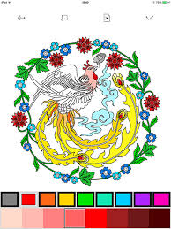 ipad coloring book apps for s to help you relax unwind momicoloring2