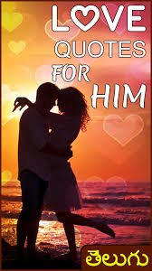 Love Quotes For Him Telugu For Android Apk Download