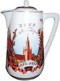 Сорок лет октября 1917-1957, Кувшин - Хайтинский фарфоровый завод