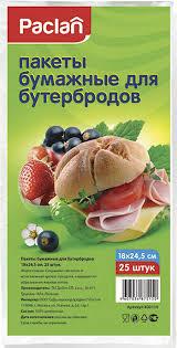 "<b>Пакеты для бутербродов</b> ""Paclan"", бумажные, 18 х 24.5, 25 шт ..."