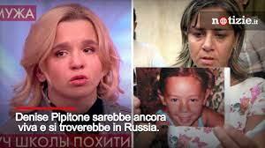 Denise Pipitone è viva e in Russia? Segnalazione riapre il caso ma alcuni  dettagli non corrispondono - YouTube