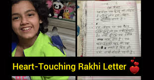 this year old girl s essay on raksha bandhan will make you  this 10 year old girl s essay on raksha bandhan will make you super proud of her