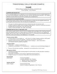 Skills For Resume List Resume Skills List Job Application Form
