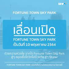 Sky Park BKK - Posts