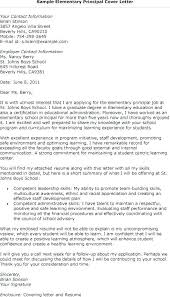cover letter school administrator academic admin good office administrator cover letter school