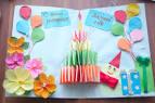 Открытки к дню рождения детские своими руками 84