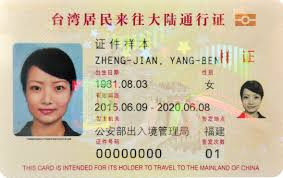 Wikimedia jpg Residents front Commons For Permit Travel mainland Taiwan - File