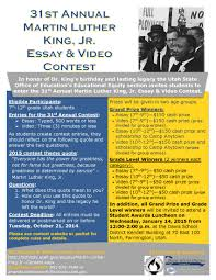 martin luther king jr essay video contest 2015 mlk flyer final