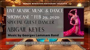 Chillout & musique traditionnelle موسيقى مغربية هادئة música. Menara Moroccan Restaurant Home
