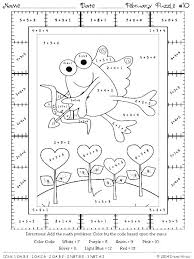 Math Coloring Worksheets Multiplication