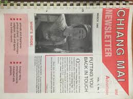 the first edition published in march 1992 had some advertisers which will still be familiar to you today the pub parker s manit travel northern farm