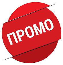 Резултат с изображение за promo bulgaria