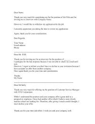 14 Email After Job Rejection Hospedagemdesites165 Com
