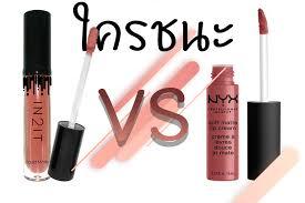 In2it Nyx Liquid Vs Matte Lip Soft Cream กันน้ำ ลิปสติกติดทน