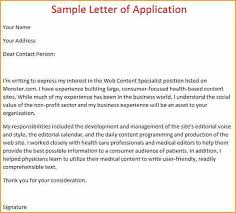 Sample Of Application Letter For Position 7 Sample Of A Job Application Letter Basic Job Appication Letter