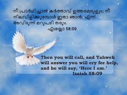 Happy birthday to the most amazing person, who has taught me to live and enjoy life. Malayalam Birthday Wishes In Bible Page 1 Line 17qq Com