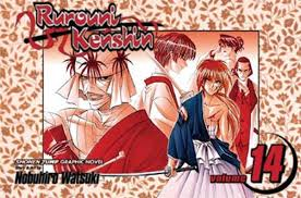 Unique rurouni kenshin posters designed and sold by artists. Rurouni Kenshin Manga Volume 14