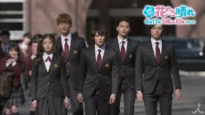 Boys over flowers is one of the biggest korean drama hits of our time, sweeping ratings and awards across asia in 2009 and 2010. Boys Over Flowers Season 2 Asianwiki