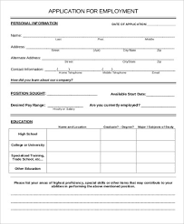 Free Sample Job Application Forms Free Job Application Sample 6 Examples In Word Pdf