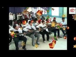 نتيجة بحث الصور عن التربية الموسيقية