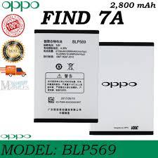 Oppo Find 7A Battery X9006, BLP569 ...