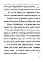 Отчет по квалификационной практике в ООО Да id  practice reports Отчет по квалификационной практике в ООО Даугавпилском автобусном парке