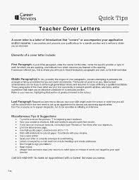 29 College Application Resume Template Download Template Design Ideas