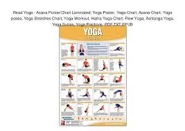 Ashtanga Poses Chart Read Yoga Asana Poster Chart Laminated Yoga Poster Yoga
