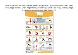Yoga Pose Chart Poster Read Yoga Asana Poster Chart Laminated Yoga Poster Yoga