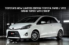 Toyota's New Limited Edition Toyota Yaris / Vitz GRMN Turbo with ...