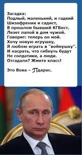 Російська сторона відхилила запропоновані Україною заходи щодо досягнення стійкого режиму тиші на Донбасі, - Оліфер про переговори ТКГ - Цензор.НЕТ 7560