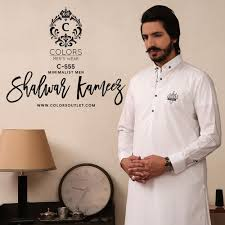 Gents Clothes Design 2019 Latest Men Shalwar Kameez Designs 2019 Pk Voguemen Shalwar
