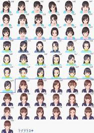 Pokeゲエム覚書 ラブプラス 新髪型一覧