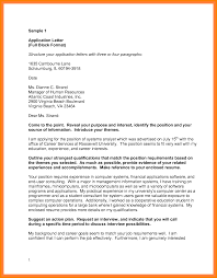 Event Sponsorship Letter Example Simple Rent Agreement Form