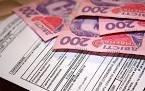 Про монетизацію пільг та субсидій