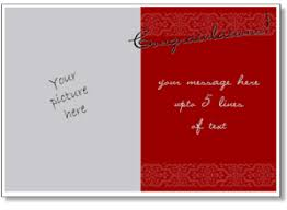 Graduation Announcements Template Graduation Announcements Printable Graduation Invitations