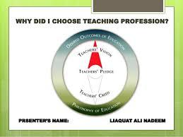 teaching as a profession essay teaching profession why have i chosen teaching as profession